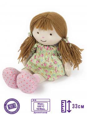 Пинкл (Pinkl) | Кукла-грелка Элли | Ellie Warmheart Heatable Rag Doll | Подарки